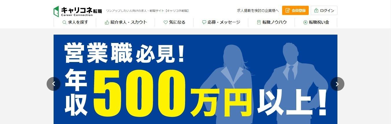 トップ画.jpg
